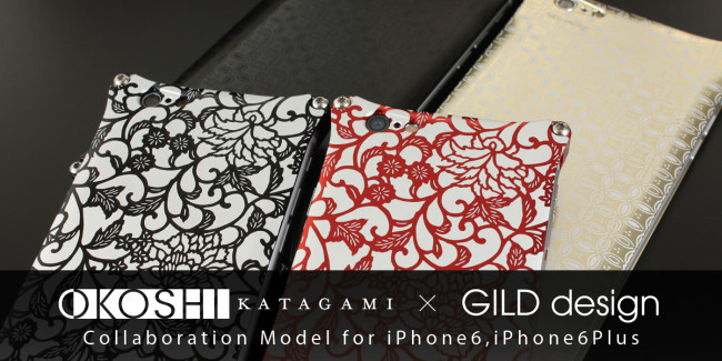 OKOSHI-KATAGAMI for iPhone6,iPhone6Plus