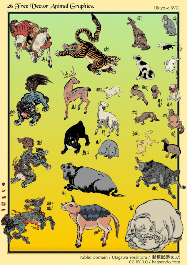 26_free_vector_animal_graphics___ukiyo_e_svg_by_hansendo-d4xjjxc