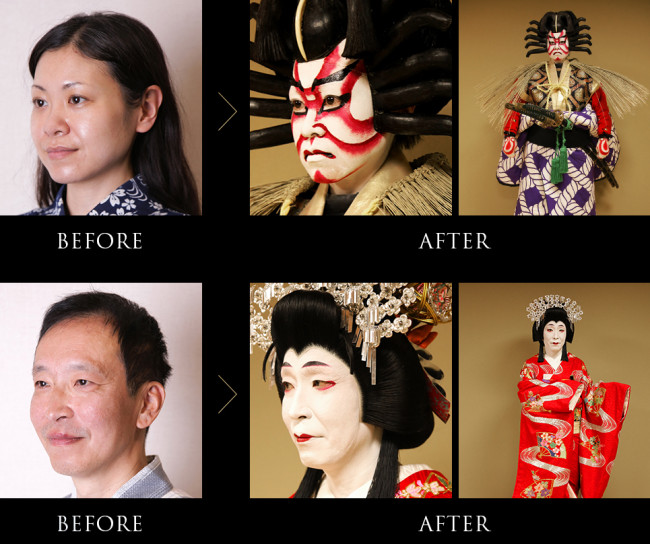 top-before-after