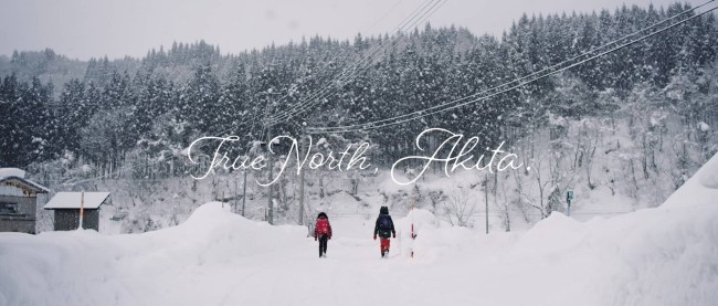 True North, Akita - augment5 Inc.