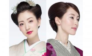 レトロがポイント♪ 資生堂が公開、2017年新春の和装におすすめのヘアとメーキャップ