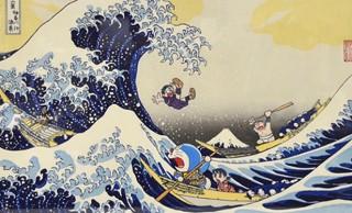 時空を超えたコラボ!葛飾北斎の神奈川沖浪裏がモチーフになったドラえもん浮世絵の第三弾が登場