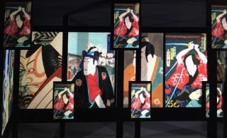 浮世絵と最新技術の融合!浮世絵をデジタルアートで表現し江戸の世界を探る「スーパー浮世絵 江戸の秘密展」