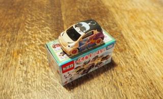 なかなかのクオリティ!昔話を車に、トミカの異色シリーズ「トミカむかしばなし」を買ってみた