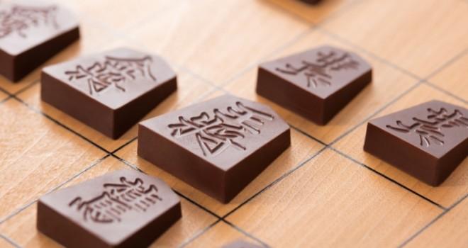 これは完成度高し!将棋の駒を原寸大で見事に再現したチョコレート「Shogi de Chocolat」が発売