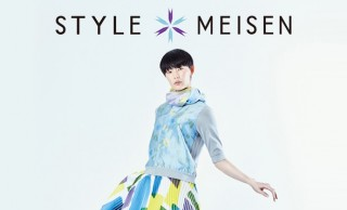 銘仙の可能性を追求!一世風靡した絹織物・銘仙を洋服に落とし込み復活を試みる「STYLE MEISEN」開催
