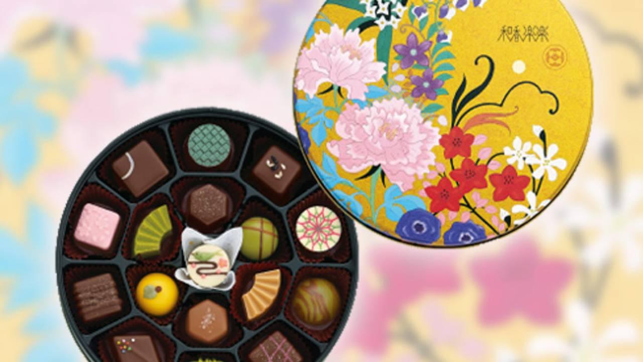 値段も手頃!抹茶、和酒、きなこ、柚子など和の素材をふんだんに使った素敵チョコ「和香楽楽」