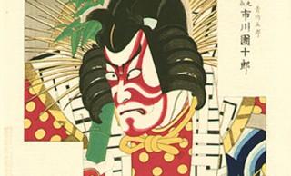 江戸時代は暗かった。歌舞伎といえばあの白塗り…でも何であんながっつり真っ白に塗ってるの?