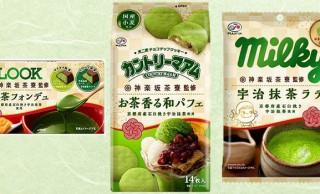 抹茶祭りじゃ〜っ!カントリーマアムやミルキーなど人気お菓子に抹茶シリーズが登場