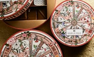 和をモダンに表現!京友禅着物の千總がデザインした「アンリ・ルルー」のショコラが可愛い!