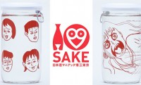 はいっ日本酒ファン注目!日本酒をクリエイティブに楽しめちゃうイベント「日本酒マニアック博」開催