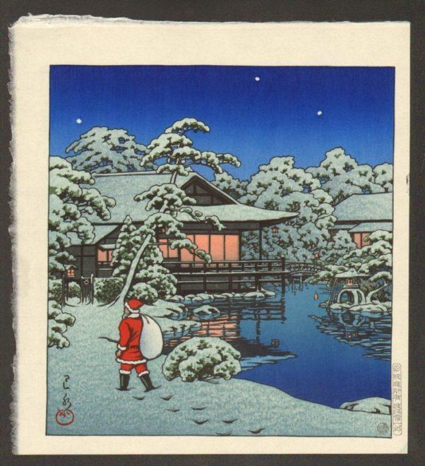 川瀬巴水「雪庭のサンタクロース」