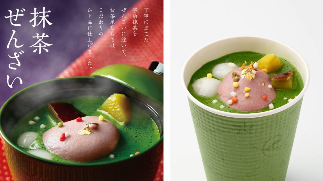彩りもステキだよ〜!期間限定、祇園辻利が今の季節にぴったりな「抹茶ぜんざい」を発売