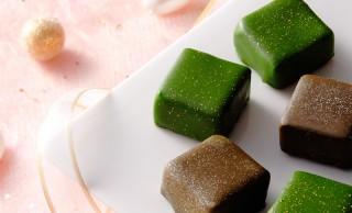 バレンタインにも!祇園辻利から抹茶とほうじ茶の風味が堪能できるチョコレートが登場