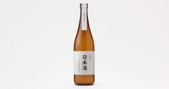 飯米を使用しまっすぐな味!無印良品が日本酒を販売してるの知ってますか?その名も「日本酒」