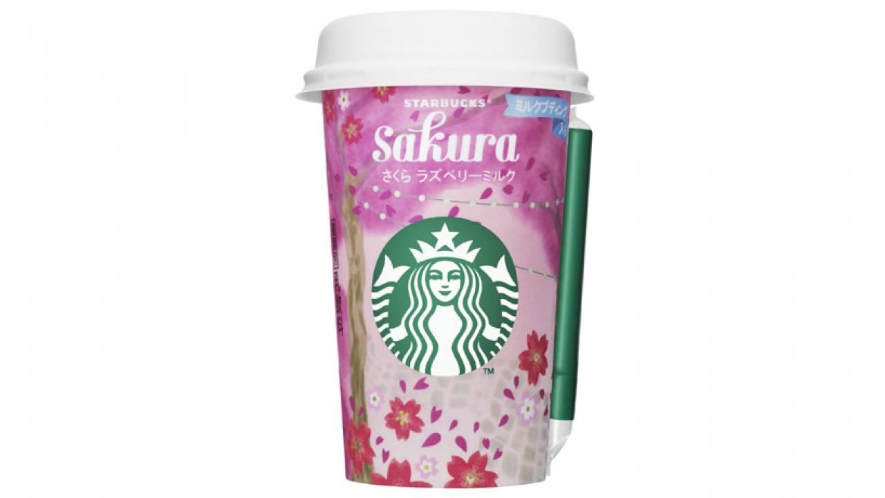 パケ買い必至!スターバックスが桜が可愛い春限定「さくら ラズベリーミルク」をコンビニ発売