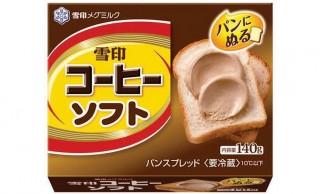これは売れそだわ〜!雪印コーヒーがなんとパンにぬって楽しむ「雪印コーヒーソフト」になって登場