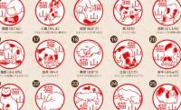 なんと全55種!絵師・歌川国芳が描いたネコが印鑑になった「五十三疋のねこずかん」