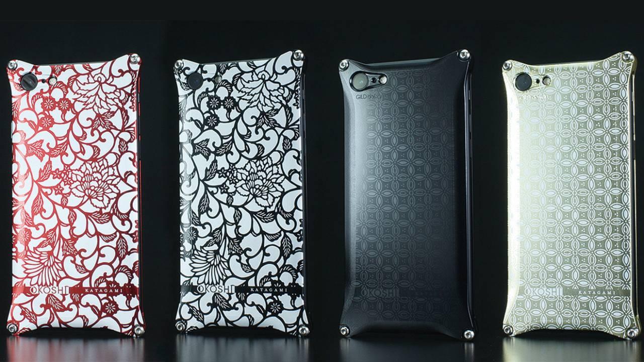 強度もバツグン!唐草、七宝、伊勢型紙の伝統文様が施された高品質なiPhoneケース