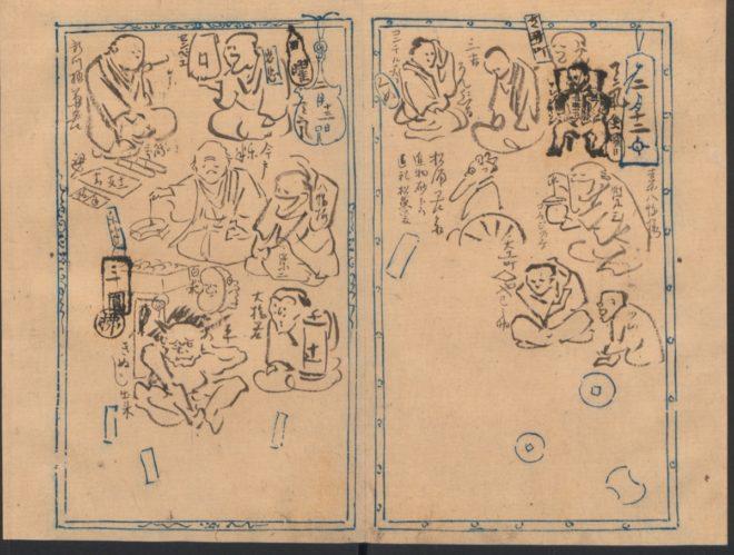 日本画・浮世絵- アート- 日本文化と今をつなぐ。Japaaanなんだこの才能ダダ漏れ感!幕末絵師・河鍋暁斎の絵日記がまさに画鬼クオリティ!RELATED 関連する記事RANKING ランキング