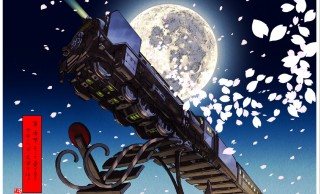 いよいよ巨匠・松本零士の作品が浮世絵に!銀河鉄道やヤマトが浮世絵木版画で登場