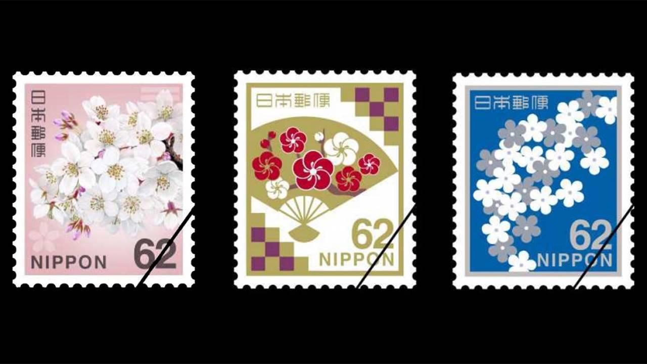 日本の趣たっぷり!郵便料金改定で新たに発行する62円切手のデザインが発表