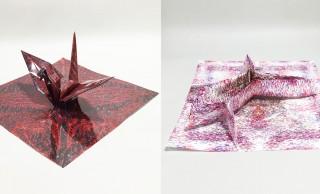 シンゴジラ ファンにはたまらん!あの構造解析図やゴジラ模様が折り紙になった「シン・オリガミ」