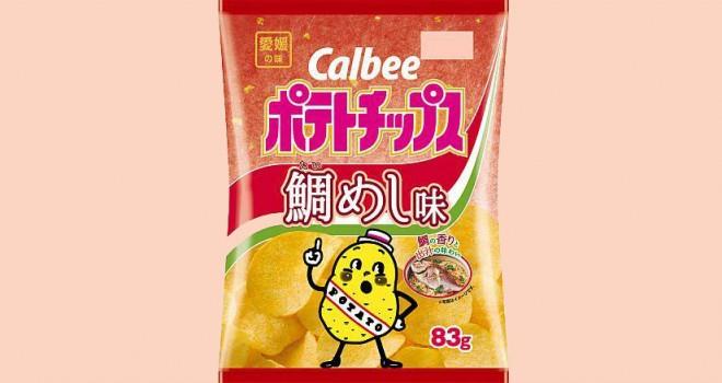 あの上品な味を再現!?愛媛県の郷土料理「鯛めし」をイメージしたポテトチップスが発売