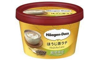 お茶好き必食!ハーゲンダッツからほうじ茶の香ばしさ楽しめる「ほうじ茶ラテ」限定発売