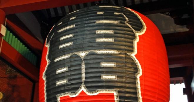 知らなかった〜!浅草のシンボル「雷門の大提灯」がたたまれる日