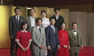 大久保利通は瑛太!2018年大河ドラマ「西郷どん」の新たな出演者が発表