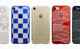 56種から選べる!切子の技法を応用したiPhone7対応スマホケース「AIR JACKET® kiriko」