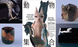 ニャンコやワンコが沢山!動物モチーフの美術作品がズラリ勢揃いの展覧会「動物集合」