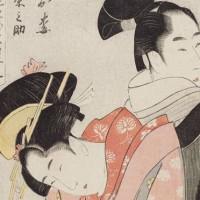 縁切り寺にGO!江戸時代、女性から離婚したい時に離縁させてくれるお寺があった