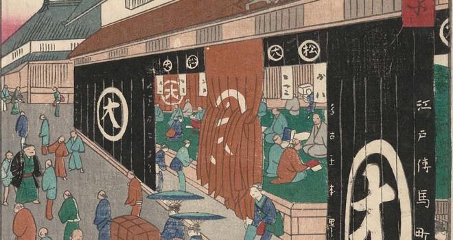 着物はとことん着まわす!お金をかけない、江戸時代の徹底したリサイクル魂
