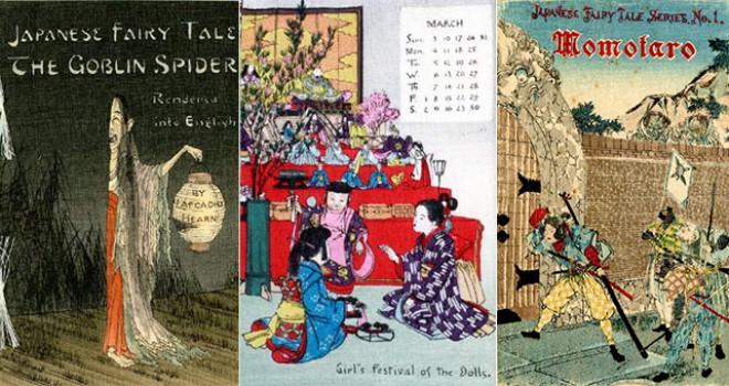 観覧無料!明治期に海を渡った味わい深き日本の昔噺「ちりめん本」の展覧会開催