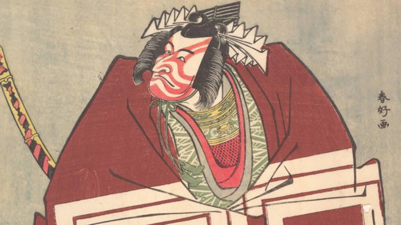 ずっと気になってた…人気役者・市川海老蔵さんの「海老蔵」の名跡はどこから来たの?