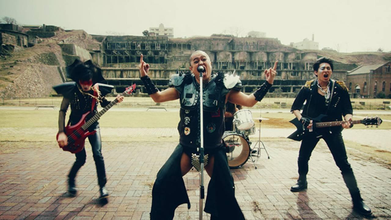 どうした佐渡www メタルの聖地・佐渡金山でヘヴィメタルバンドが結成。しかも公式!