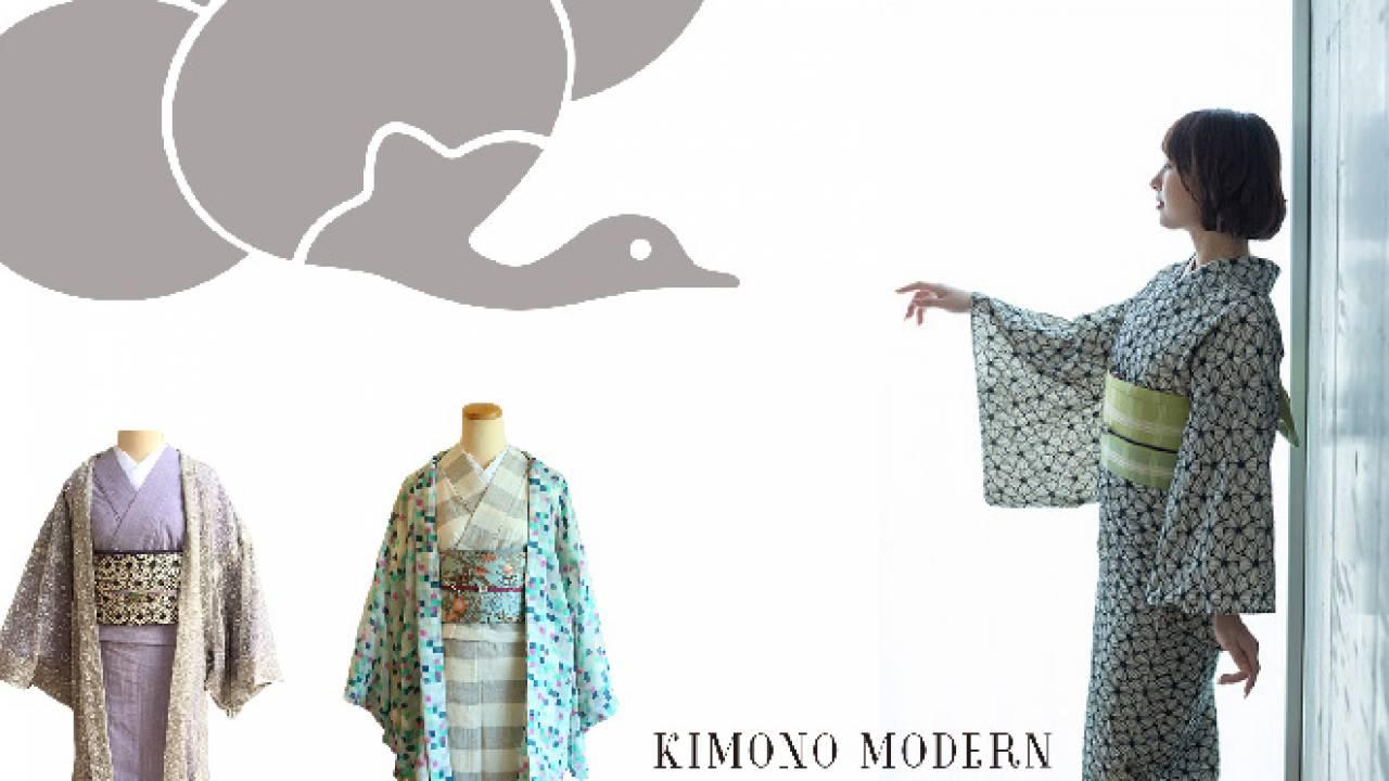 キモノモダンがやってくる!大人可愛い普段着物「KIMONO MODERN」期間限定ショップ