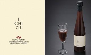 の、飲んじゃうの!?和菓子が飲みものに。既成概念を覆す「飲む羊羹 ICHIZU」