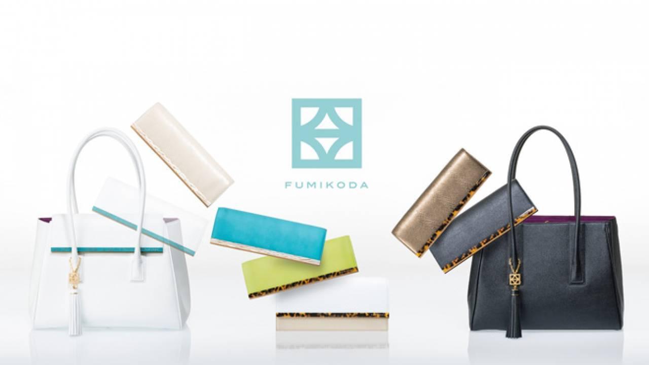 機能的でエレガント!日本の伝統工芸や最新技術を取り入れた働く女性の為のブランド「FUMIKODA」