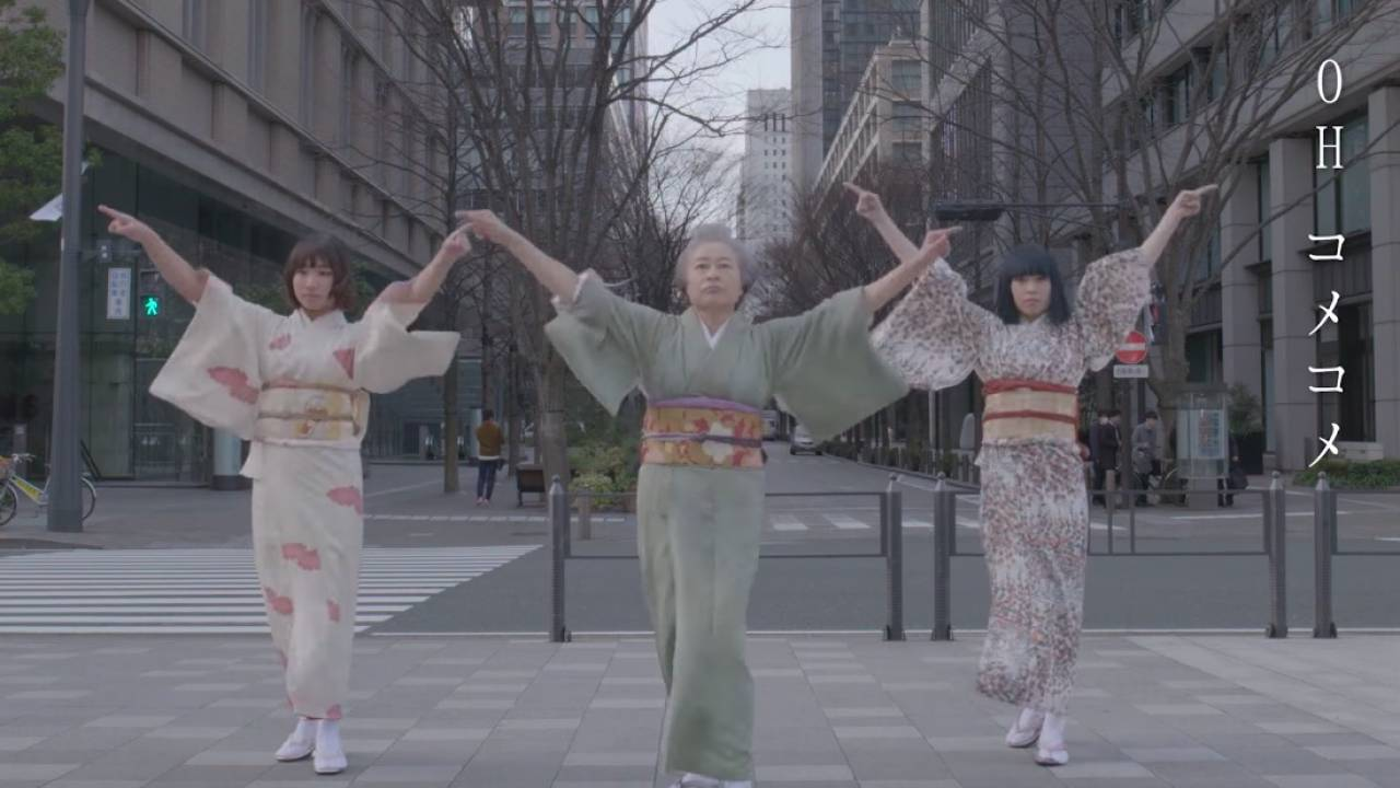 着物おばあちゃん再び!あのおばあちゃんダンサーがキレキレダンス披露「ノーライスノーライフ」