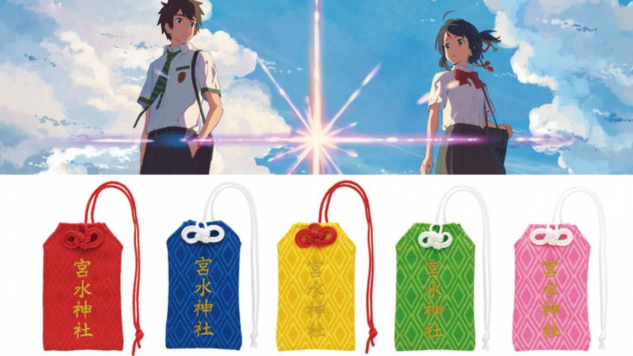 ご利益は一切ナシ(キリッ! 映画「君の名は。」で登場した宮水神社のお守りが発売!