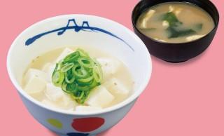 糖質制限中にいいかも!松屋が「ライスを湯豆腐に変更できる」サービスをスタート