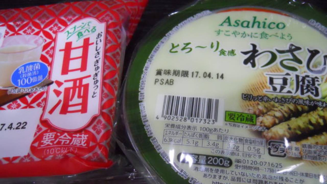 ワサビや甘酒…原料は大豆だけではない、変わりダネ豆腐が続々登場