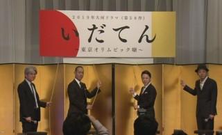 中村勘九郎&阿部サダヲのW主演!2019年NHK大河ドラマは東京オリンピック描く「いだてん」
