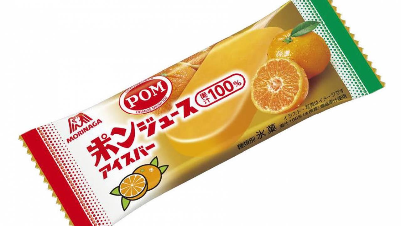 オレンジジュースといえば!のポンジュースが遂にアイスになった「ポンジュースアイスバー」