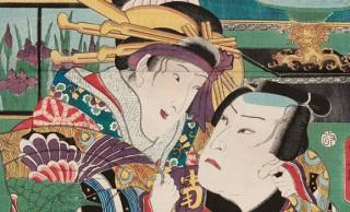ツボを押さえた遊女の接客!「大坂 新町遊郭」の顧客満足度が高かった秘訣とは?