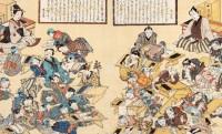目指すは玉の輿!芸事をいくつも習わせる教育ママは江戸時代にも健在だった