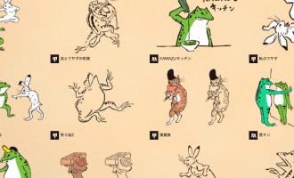 商用利用も可!鳥獣戯画の無料画像素材配布サイト「ダ鳥獣戯画」がスゴい